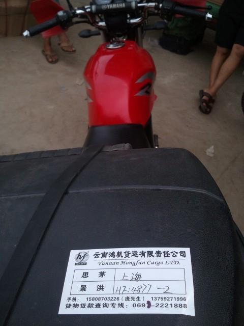 Una pegatina que vale una moto